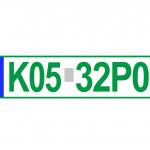 11 lipca 2019 wchodzą w życie przepisy o profesjonalnej rejestracji pojazdów