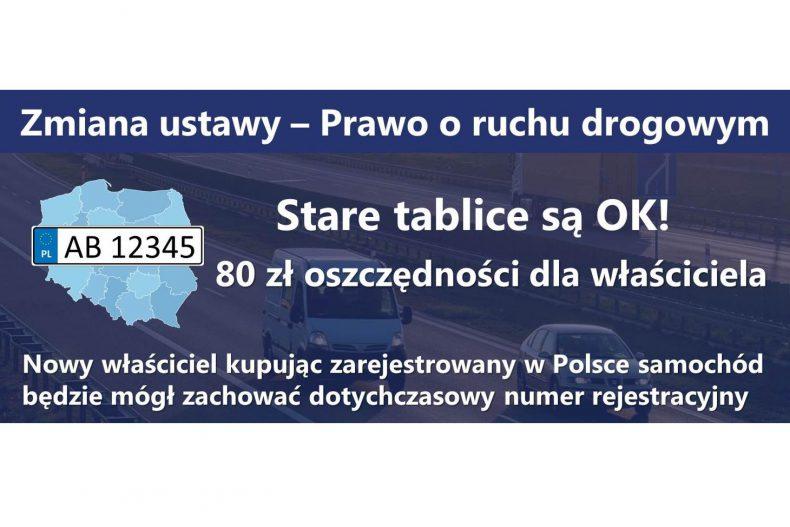 Będzie można zachować dotychczasowe tablice rejestracyjne oraz czasowo wycofać z ruchu samochód osobowy